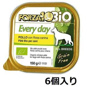サニーペット FORZA10 エブリデイ ビオ チキン 150g(犬用)(6個入)|onlineshop