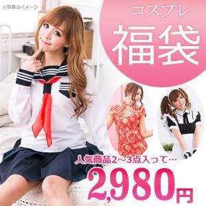 コスプレ 福袋 2980円(fuk)|only-and-one