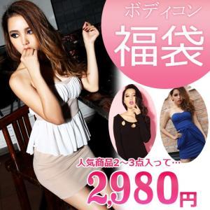 ボディコン ワンピース 福袋 2980円(fuk)|only-and-one