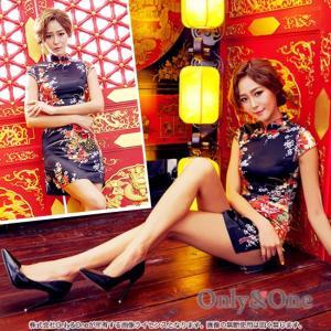 チャイナドレス チャイナ服 コスプレ 衣装 花柄ドレス(cen)(ポスト投函発送対応)