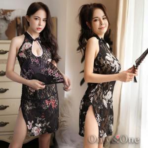 チャイナドレス コスプレ衣装 ノースリーブ 胸元 セクシーチャイナ 2カラー(ポスト投函発送対応)