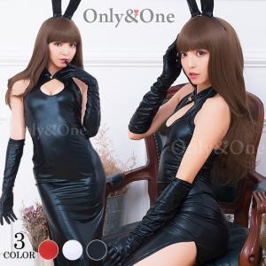 バニーガール バニーコスプレ コスチューム 衣装 SEXY 大人バニー ワンピース(全3色)(ban)(ポスト投函発送対応)|only-and-one