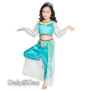 ハロウィンコスプレ子供 キャラクターコスプレ アラビアン 衣装 子供服 キッズ