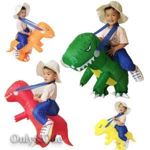 ハロウィンコスプレ子供 恐竜 エラー着ぐるみ インフレータブルコスチューム 子供服 キッズ