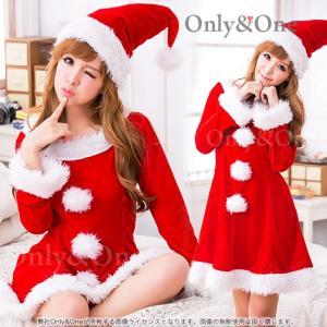 サンタ コスプレ クリスマス サンタクロース コスチューム ボンボン付きワンピース|only-and-one