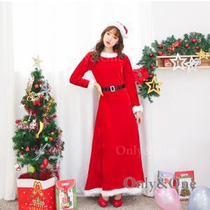 サンタ コスプレ クリスマス サンタクロース ロングドレス Xmas サンタコ スチューム 衣装 [snt]|only-and-one