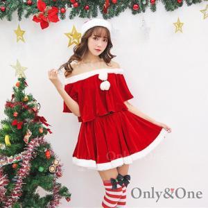 サンタ コスプレ クリスマス サンタクロース ベアトップ Xmas サンタコ スチューム 衣装 [snt]|only-and-one