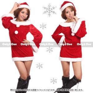 サンタ コスプレ クリスマス サンタクロース コスチューム ボディコン風 SEXY|only-and-one