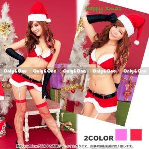サンタ コスプレ クリスマス サンタクロース セクシー コスチューム 2COLOR  Sexy ベビードール風|only-and-one