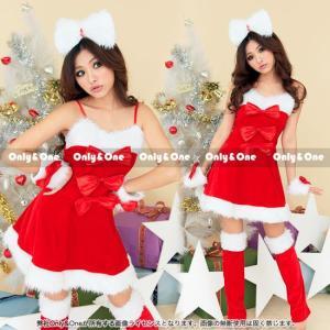サンタ コスプレ クリスマス サンタクロース コスチューム  4点SET CUTEリボンワンピース S/M/L|only-and-one