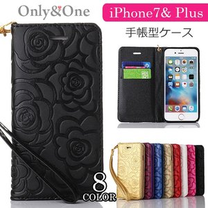 iPhone7 ケース iPhone7plus 手帳型 ブック型 シンプル かわいい 全8色(2017年1月)(ipn)|only-and-one