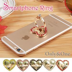 iPhone スマートフォン スマホリング スマホスタンド スマホアクセサリー ハート型 ハート 落下防止(全5色)[ipn]|only-and-one