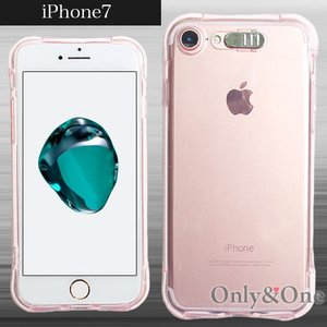 iPhoneケース iPhone7 ソフトケース 薄い 軽量 クリアケース クリアピンク シンプル(ipn)|only-and-one