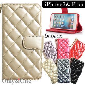 iPhoneケース iPhone7 iPhone7plus ...