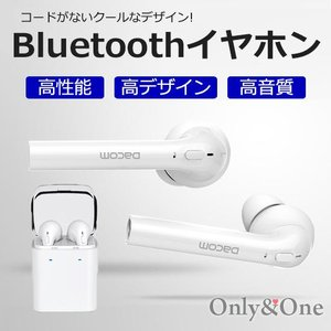 iPhone ブルートゥース イヤホン スマートフォン PC Bluetooth ワイヤレス スポーツ(ipn)|only-and-one