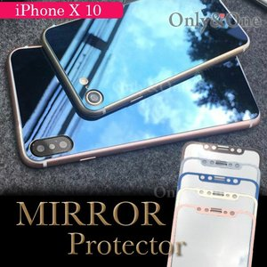 iPhoneX 保護フィルム iPhone10 液晶 鏡面 ミラー 強化ガラス 全5色(ipn)[shs]|only-and-one