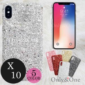 iPhoneケース iPhoneX iPhone10 グリッター ラメ キラキラ ハードケース 可愛い(全5色)(ipn)[shc]|only-and-one