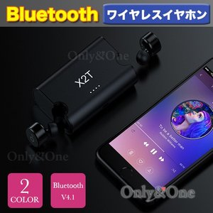 Bluetooth イヤホン T2X 高音質 スポーツ 汗防水 ブルートゥース 軽量 ワイヤレス イヤホン 全2色(ipn)(she)|only-and-one