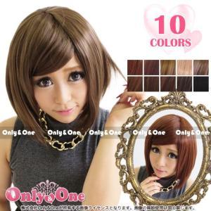 ウィッグ フルウィッグ ボブ/ショート 全10色(wig)|only-and-one