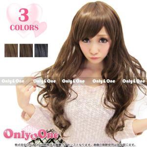 ウィッグ/フルウィッグ/ゆるカール/ロングフルウィッグ 全3色(wig)(qrsm)(tim2)|only-and-one