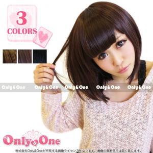 ウィッグ/フルウィッグ/ショートボブ/フルウィッグ 全3色(wig)(qrsm)|only-and-one