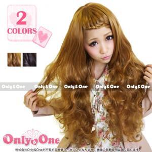 ウィッグ/フルウィッグ/編込み前髪/ロングフルウィッグ 全2色(wig)(qrsm)|only-and-one