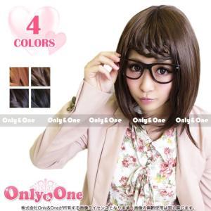 ウィッグ/フルウィッグ/ショートボブ/編込み前髪/フルウィッグ 全4色(wig)(qrsm)|only-and-one