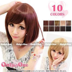 ウィッグ/フルウィッグ/ボブ/ショートフルウィッグ 全10色(wig)|only-and-one