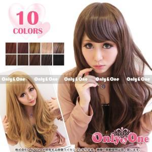 ウィッグ/フルウィッグ/カール/巻き髪ロングフルウィッグ 全10色(wig)|only-and-one