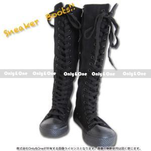 【訳あり品】スニーカーブーツ ブーツ スニーカー(23.5cm)|only-and-one