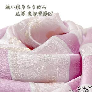 帯揚げ 正絹 ちりめん 単品 送料無料 小紋 淡色 花柄 薄紫