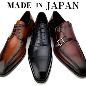 ビジネスシューズ メンズ 本革 日本製 革靴 結婚式 ストレ...