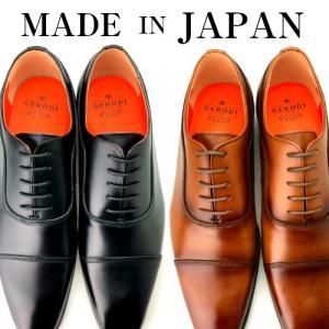 【シンプルで履きやすい日本製ビジネスシューズ 】 コバを削ったスッキリとしたシルエットにシンプルなデ...