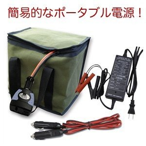 車中泊に最適!ポータブル電源パワーバッグスリムPBS-20EX 充電器セット(非常用電源・野外電源)|only-style