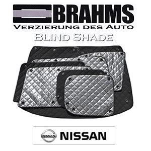 ニッサン エクストレイルT30/T31 ブラインドシェード『車中泊に必須!』 Mサイズ 日本製!品質重視!車種別専用設計!BRAHMS 高級ブラインドシェード|only-style