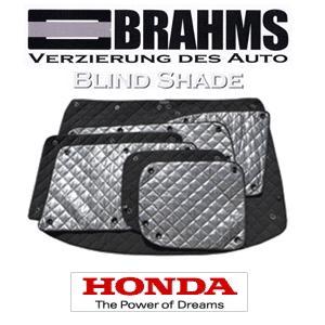 ホンダ ヴェゼル ブラインドシェード『車中泊に必須!』Mサイズ 日本製!品質重視!車種別専用設計!BRAHMS 高級ブラインドシェード・サンシェード|only-style