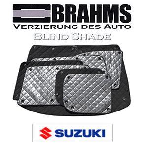 スズキ スイフト ブラインドシェード『車中泊に必須!』Mサイズ 日本製!品質重視!車種別専用設計!BRAHMS 高級ブラインドシェード・サンシェード|only-style