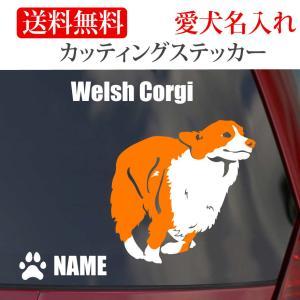 ウェルシュコーギー ステッカー コーギー カッティングステッカー RUN only-wan2