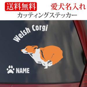 ウェルシュコーギー ステッカー コーギー カッティングステッカー RUN 円形文字 only-wan2