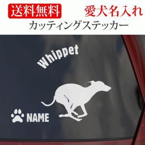 ウィペット ステッカー カッティングステッカー RUN 円形文字 only-wan2