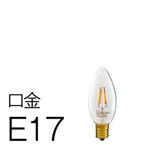 【フィラメントLED電球「Siphon」シャンデリア ショートフィラメント LDF005-C】E17  レトロ アンティーク インダストリアル ブルックリン  照明 間接 ランプ|only1-led