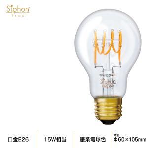 【3年保証 フィラメントLED電球「Siphon Trad」一般電球型 A60 LDF100】E26 15W相当 フィラメント レトロ アンティーク インダストリアル ブルックリン 間接照明|only1-led