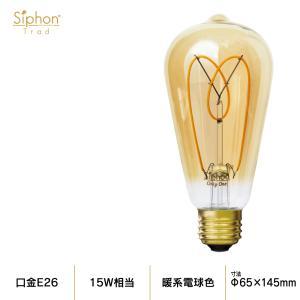 【3年保証 フィラメントLED電球「Siphon Trad」LDF101】E26 15W相当 ゴールド フィラメント レトロ アンティーク インダストリアル ブルックリン 間接照明|only1-led