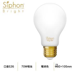 【フィラメントLED電球「Siphon Bright」A60 (一般電球型) LDF201】 E26 70W相当 フロスト レトロ アンティーク インダストリアル ブルックリン ランプ|only1-led