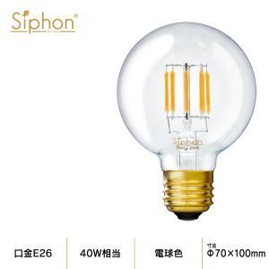 【3年保証 フィラメントLED電球「Siphon」ボール70 LDF87】E26 40W相当 レトロ アンティーク インダストリアル ブルックリン 間接照明 ランプ|only1-led