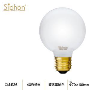 ビートソニック フィラメントLED電球 Siphon(サイフォン)  LDF90 [E26 /電球色 /1個 /40W相当 /ボール電球形]の商品画像|ナビ
