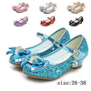 フォーマルシューズ フォーマル靴 子供靴 女の子用 キッズ プリンセスシューズ フォーマル ハイヒー...