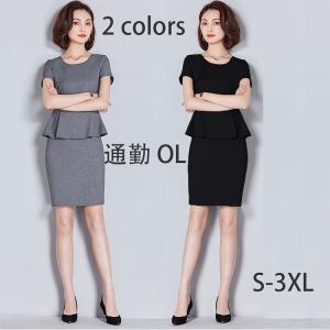 【商品コード】y300151 カラー:ブラック、グレー 生地:綿、ポリエステル ※平置き採寸となりま...