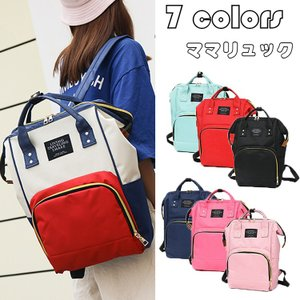 商品コード:y300196 カラー:ホワイト、ブラック、ライトブルー、レッド、ダークブルー、ピンク、...