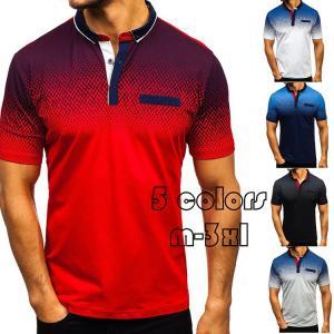 3Dプリントポロシャツ メンズ トップス 大きいサイズ 半袖 ファッション 2020 トレンド ゴル...